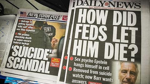 【天下头条】纽约官方尸检确认爱泼斯坦死于自杀 美国或将发行100年期债券