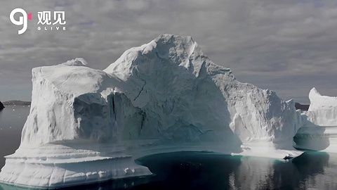 格陵兰岛自治政府拒绝特朗普购岛意向