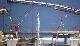 日韩摩擦现弛缓,但福岛核污水行止可以成为一个新冲突点