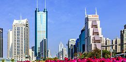 深圳国资国企综改方案提出形成1-2家世界500强企业