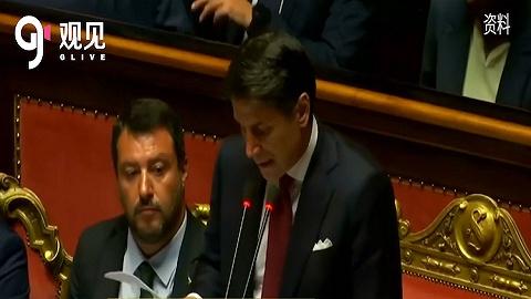 孔特宣布将辞去意大利总理一职,意总统将就筹组新政府与各政党展开磋商