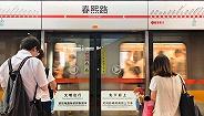 成都地铁四期规划获批,部分线路每公里造价突破10亿元