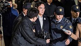 """朴槿惠""""心腹干政""""案迎终审宣判,韩国人更闭注三星""""太子""""运气"""