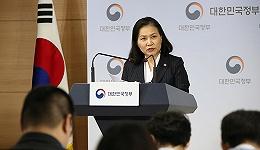 """韩国就日本限贸诉诸WTO,两国面临一项旧案裁决均称己方""""胜诉"""""""
