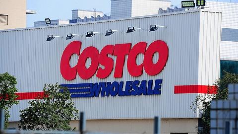 """剧情狗血的""""真假Costco""""闹剧"""