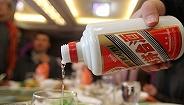 """酿酒板块再度上扬贵州茅台涨幅超5%,白酒股三季度还能""""高歌猛进""""吗?"""
