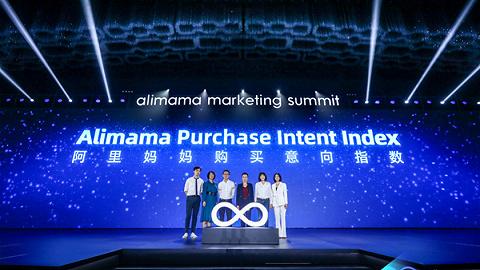 """如何衡量营销效果是个难题,阿里妈妈推出了新的""""购买意向指数"""""""