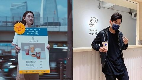 周杰伦新MV里的奶茶店将开到上海,他不能再喝奶茶了但你可以