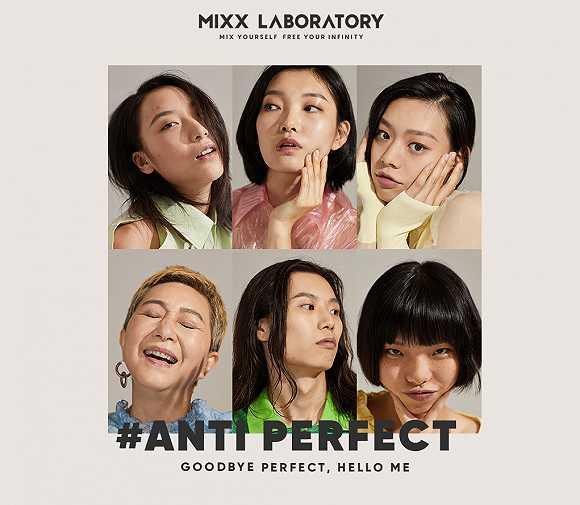 "<b>国货强势,上海品牌""MixXlab觅珂研""获千万Pre</b>"