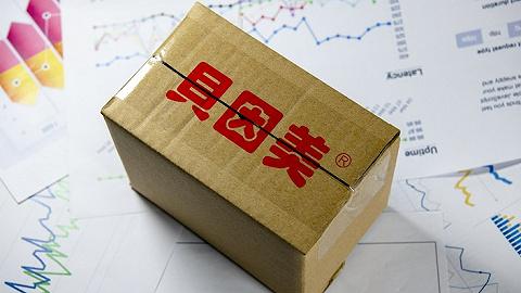 贝因美变更名称收关注函,第二大股东恒天然投反对票