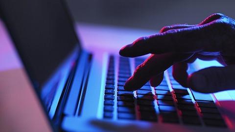 """规模近千亿元,无孔不入的""""网络黑产""""需加强治理"""