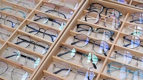 【每日质检】多地消协:宝庆眼镜和奥普眼镜等部分指标存在问题