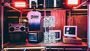 "Superdry进入中国四年了,想通过""错误翻译?#21271;?#26356;多人了解"