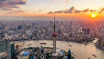 可愛的中國,奮進的上海