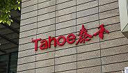 泰禾9亿元再卖两项目股权