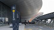 """游客無序""""打卡""""大興機場,帶來交通安全隱患"""