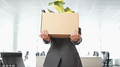 美企高管离职潮,24小时内三位独角兽CEO离职