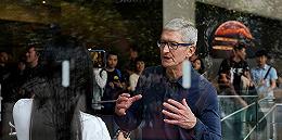 苹果下架暴徒好帮手一天后,库克致信公司员工解释原因