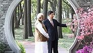 從武漢到金奈,匯聚中印關系發展正能量——寫在中印領導人第二次非正式會晤之際
