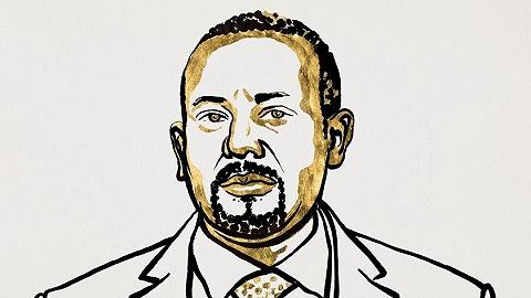 埃塞俄比亞總理阿比獲2019諾貝爾和平獎,他讓20年埃厄邊界沖突得解
