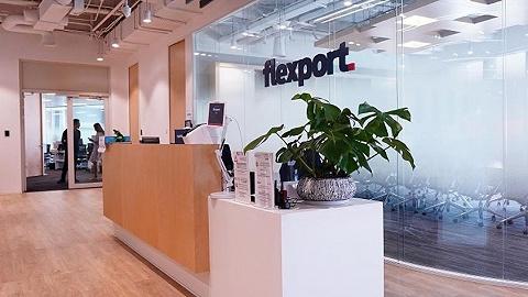 顺丰投资的硅谷科技型货代Flexport,正在加速开拓中国市场