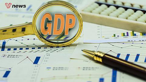 中國前三季度國民生產總值發布:同比增長6.2%