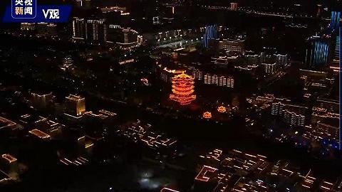 独家视频丨此时此刻武汉华灯璀璨流光溢彩