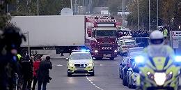 39人惨死冷藏大货车,英国舆论反思移民生存环境
