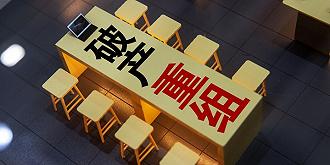 """贾跃亭破产重组之""""精明"""",以及中国债权人之艰难选择"""