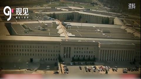 """美媒:极端组织""""伊斯兰国""""头目巴格达迪被美军特种部队击毙"""