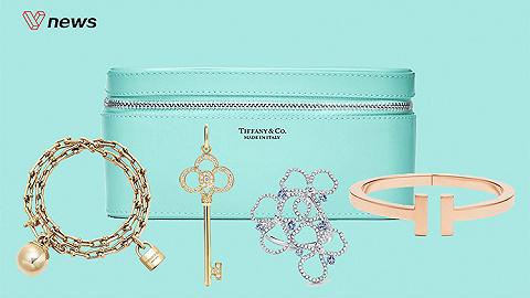 LV母公司145亿收购Tiffany,或将成奢侈品行业最大并购