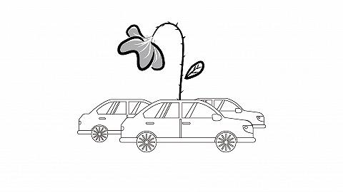 数据   前三季度车企成绩单:长安汽车最赔钱,上汽集团利润最高