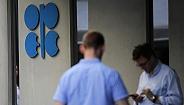 巴西有意应邀加入石油输出国组织,进了欧佩克就要减产?