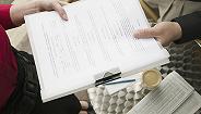 祸起会计处理不合规,科创板注册被否第一单恒安嘉新再收警示函