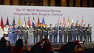 东盟峰会将于泰国举行,能否谈成RCEP备受关注