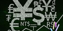 人民币对美元升破7关口,创3个月新高