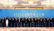选择上海,就是选择了更好的未来!李强、应勇今天向全球推介上海!