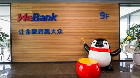 對話微眾銀行張開翔:區塊鏈到底能做什么?| 產品經理有話說