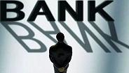 """吉林银行高层再遭调查,该行上半年净利润接近""""腰斩"""""""