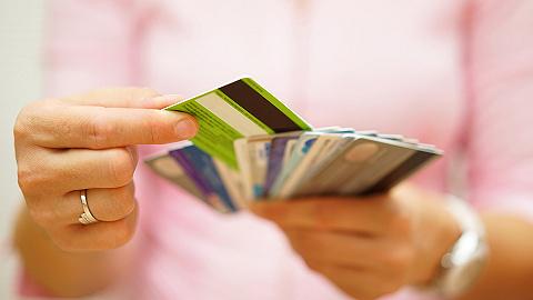 精明消费还是透支未来?近六成职场90后存在实质性负债