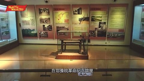 【新中国70年,镇馆之宝70件】(十四)战火纷飞时,窗内学习意正浓