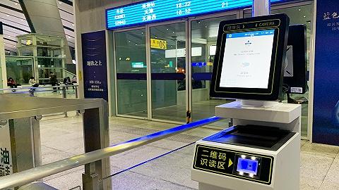 快看 | 京津城际铁路启用电子客票