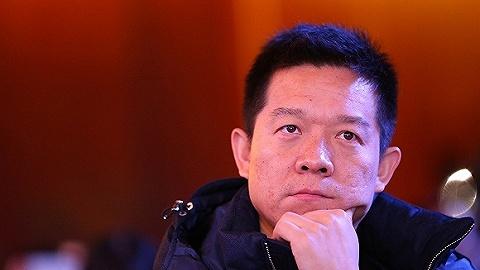 贾跃亭个人破产重组风波再起,有债权人提议取消议案