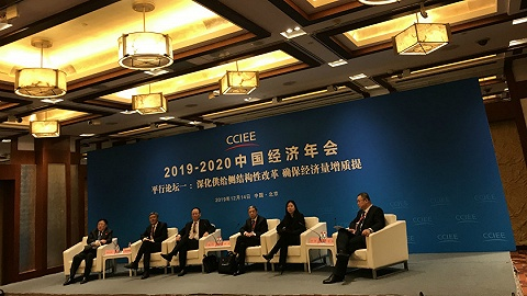 中国经济运行中积极因素在增多,明年有望走稳