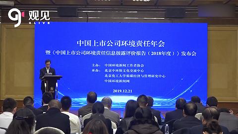 中國逾七成上市公司未披露環境信息報告