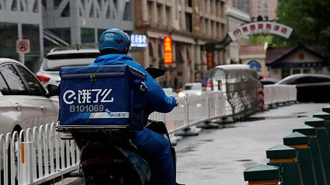 深圳快递、外卖小哥交通违章要记分,满12分将进黑名单