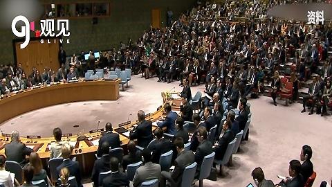 聯大通過2020年度聯合國常規預算