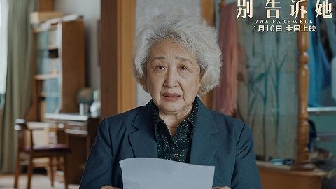 """【专访】《别告诉她》里的奶奶赵淑珍:从""""小猫"""",到""""猫姨""""""""猫奶奶"""""""
