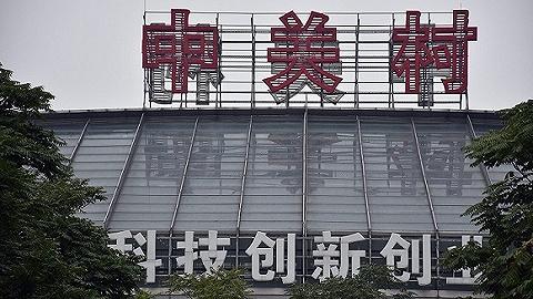 """创业几十年,曾跟刘强东一起卖碟,如今""""逃离""""中关村"""