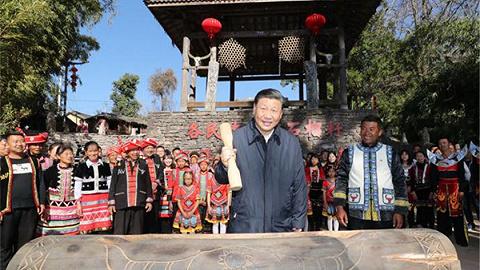 视频丨习近平敲响佤族木鼓 祝愿国泰民安